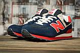 Кросівки чоловічі 16856, New Balance 574, темно-сині, [ 45 ] р. 45-29,0 див., фото 2