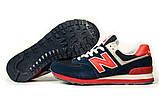 Кросівки чоловічі 16856, New Balance 574, темно-сині, [ 45 ] р. 45-29,0 див., фото 6