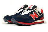 Кросівки чоловічі 16856, New Balance 574, темно-сині, [ 45 ] р. 45-29,0 див., фото 7