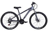 """Велосипед 26"""" Discovery BASTION 2021 (сіро-чорний (м))"""
