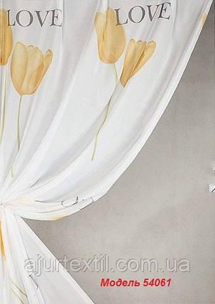 "Тюль печать ""Тюльпаны"" желтый, фото 2"