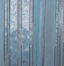 """Відріз (3,6х2,7м.) залишок з рулону. Вертикальні полоси Туреччина """"Муар"""", колір блакитний. Код 710ту 00-418"""
