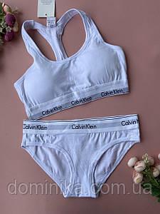 Размер S Белый комплект нижнего женского белья, бесшовный спортивный топ с трусики слип