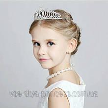 Дитяча корона, діадема для дівчинки, висота 4,5 див.