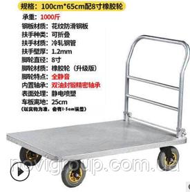 Візок металевий складська 1000*650 вантажо 1000 кг вага 37 кг