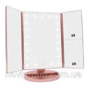 Дзеркало потрійне для макіяжу з LED підсвічуванням Magic Makeup Mirror, Pink
