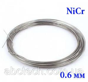 Ніхромовий дріт струна для імпульсного зварювача пакетів, розхідник ніхромова нитка для пайовика 0,6 мм