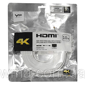 Кабель Veron HDMI (10m) — White