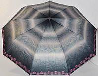 Зонт серый с розовым  33_2_40a4