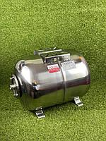 Гідроакумулятор нержавійка Forwater 50 л горизонтальний