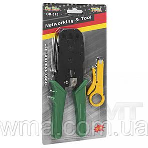 Net novring tool 315
