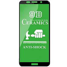 Протиударна Захисна Плівка Epik Ceramics 9D (full glue) для Huawei Y5p Ультратонка / Олеофобная / Чорна