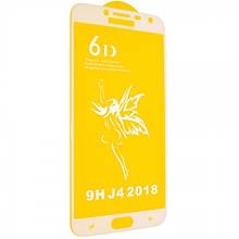 Захисне скло 6D Glass Premium Samsung J400 Galaxy J4 2018 Білий (105813)