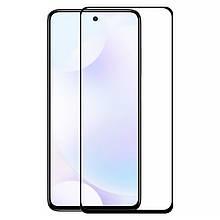Захисне скло Lesko для смартфона Xiaomi Poco X3 2.5 D