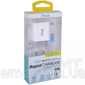 Сетевые зарядные устройства для телефонов и планшетов (Зарядное устройство к телефону) IVon (AD-48) PD Rapid