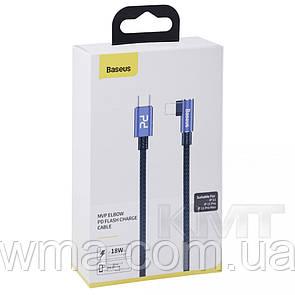 Переходник (Адаптер) Baseus (CATLMVP-A03) MVP Elbow Type C to Lightning Cable PD 18W 1m Blue