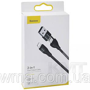 Переходник (Адаптер) Baseus (CATLYW-G01) 2-in-1 Dual Output cable USB-A+Type-C TO IP 18W MAX 1m Black
