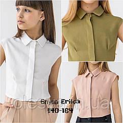 Блузка школьная для девочек Erika тм BrilliAnt Размеры 140- 164