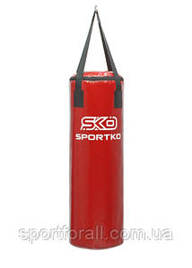 Боксерский мешок Sportko Элит  МП-1 (110см х 35 см,вес 20-25 кг)