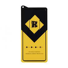 Защитное стекло Film Ceramic Yellow для Samsung Galaxy A51 SM-A515 Чёрный