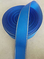 Лента репсовая 2,5см с люрексом синяя (25ярд)