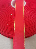 Лента репсовая 2,5см с люрексом красная (25ярд)