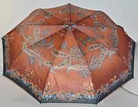 Зонт коричневый с серым 33_2_40a7