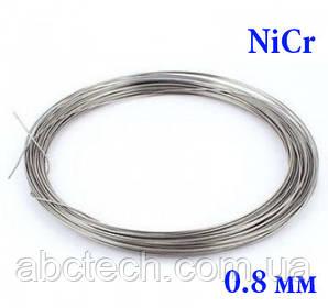 Нихромовая проволока струна для импульсного запайщика пакетов, расходник нихромовая нить для пайщика 0.8 мм