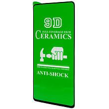 Противоударная защитная 2,5D пленка Epik Ceramics для Xiaomi Redmi Note 9 / Redmi 10X Прозрачный / Черный