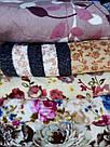 Флісові покривала 2 спальні, фото 3