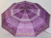 Зонт сиреневый с бежевым 33_2_40a11