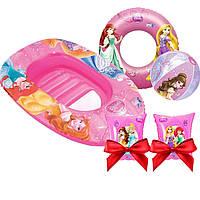 Надувной набор 4 в 1 Bestway 66045 «Принцесы» Ребенку для плавания лодочка, круг и нарукавники в Подарок