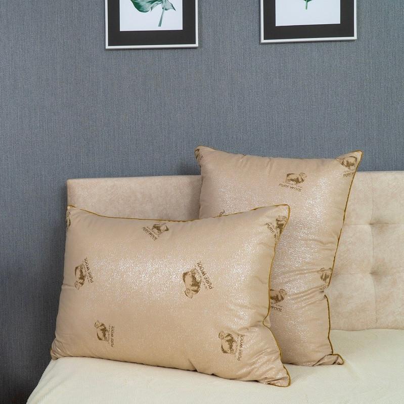 Комплект з 2 подушок Arda PureWool 50х70