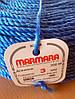 """Веревка полипропиленовая """"Marmara"""" (3,0 мм.) - 200 м."""