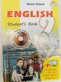 9 клас Підручники / посібники / друковані зошити до підручників