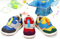 Детские кроссовки для мальчиков и девочек (рр. с 18 по 28)