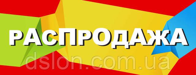 П-обр. профиль анод. 20*20*20*2 мм