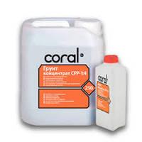 Грунтовка концентрат СPP-1:4 Coral