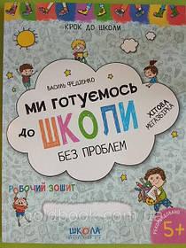 Розвиваючі посібники для малят та дошкільнят від 0-7 років