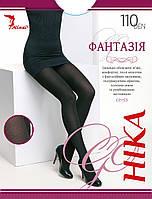 "Колготки ""Фантазия"" 110 ден"