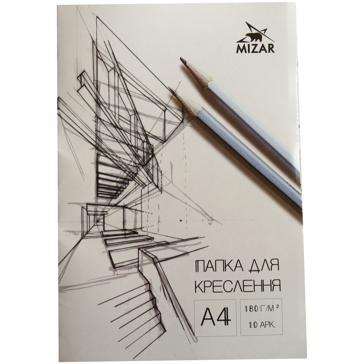 Папка (бумага) для черчения А4, Мицар, 10 листов 180 г/м²