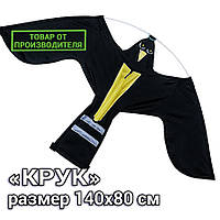 """Комплект Динамический отпугиватель птиц  """"КРУК"""" с флагштоком на 5,5 м."""