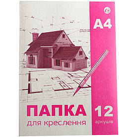 Папка (бумага) для черчения А4 Тетрада,12 листов