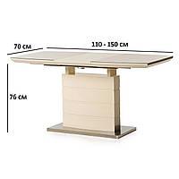 Прямоугольный раздвижной стол Vetro Mebel TM-50-2 110-150х70см молочный со стеклянным покрытием на одной ножке