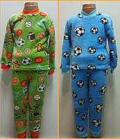 Пижама махровая для мальчика р 28-34