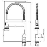 Змішувач OMODEO Ø40 для кухні вилив гнучкий з пружиною на гайці CORSO (EC-4B626C), фото 4