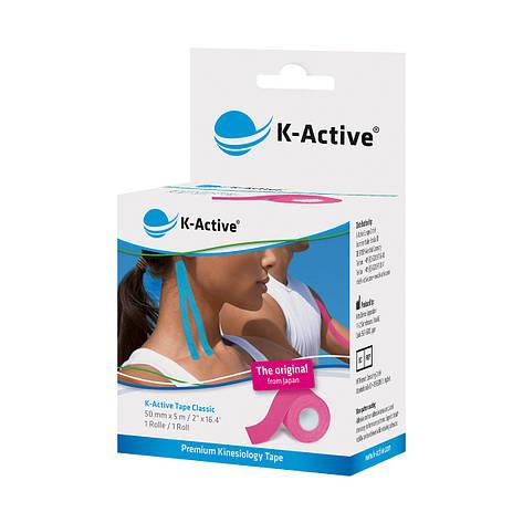 Кинезио тейп K-active Classic, розовый, 5м*5см, фото 2