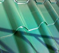 Металлочерепица Фора от производителя RAL 6005, (Темно зеленый)