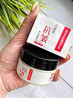 Lifusha Anti Wrinkle Facial Cream Відбілюючий крем для обличчя з аргилерином