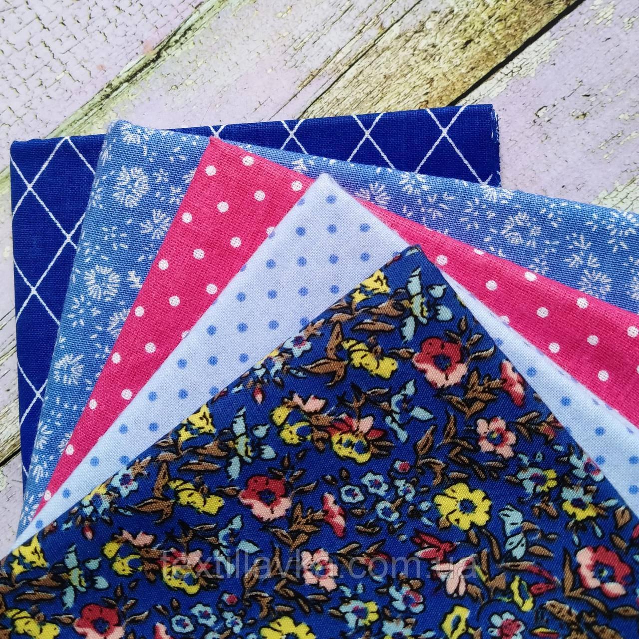 Набор ткани для рукоделия 5шт.